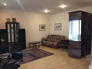 Квартира Лаврская, 4, Киев, A-95504 - Фото 3