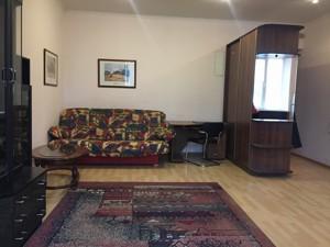 Квартира Лаврская, 4, Киев, A-95504 - Фото 4