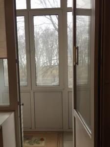 Квартира Лаврская, 4, Киев, A-95504 - Фото 13