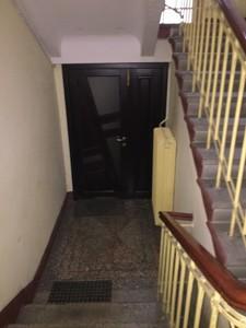 Квартира Лаврская, 4, Киев, A-95504 - Фото 15
