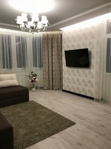 Квартира Пчілки Олени, 6а, Київ, Z-250176 - Фото3