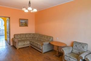 Квартира Родимцева Ген., 9, Київ, R-29910 - Фото