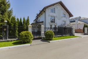 Дом Подгорцы, R-29911 - Фото 3