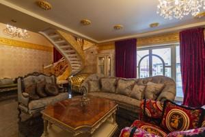Дом Подгорцы, R-29911 - Фото 4