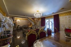 Дом Подгорцы, R-29911 - Фото 6