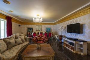 Дом Подгорцы, R-29911 - Фото 8