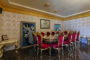 Дом Подгорцы, R-29911 - Фото 9