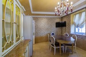 Дом Подгорцы, R-29911 - Фото 13