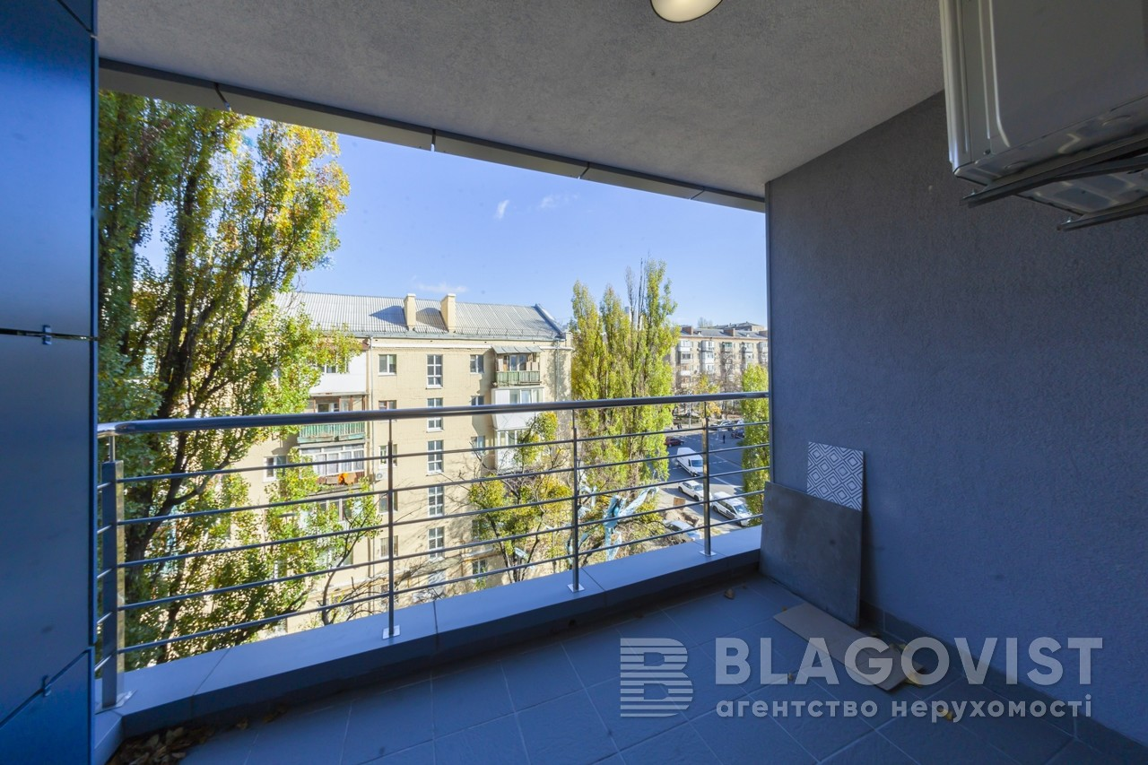 Квартира C-106909, Джона Маккейна (Кудри Ивана), 7, Киев - Фото 17
