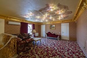 Дом Подгорцы, R-29911 - Фото 16