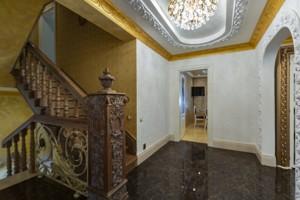 Дом Подгорцы, R-29911 - Фото 51