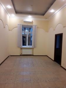 Офис, Крещатик, Киев, J-1074 - Фото 5
