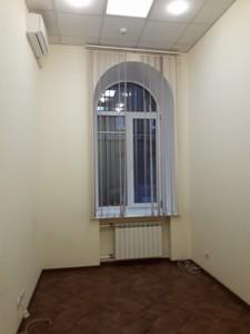 Офис, Крещатик, Киев, J-1074 - Фото 4