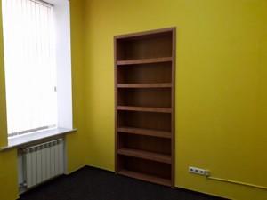 Office, Volodymyrska, Kyiv, R-24702 - Photo 11