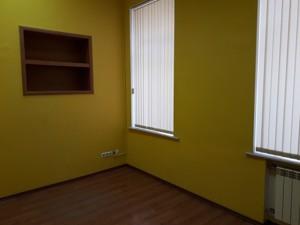 Office, Volodymyrska, Kyiv, R-24702 - Photo 4