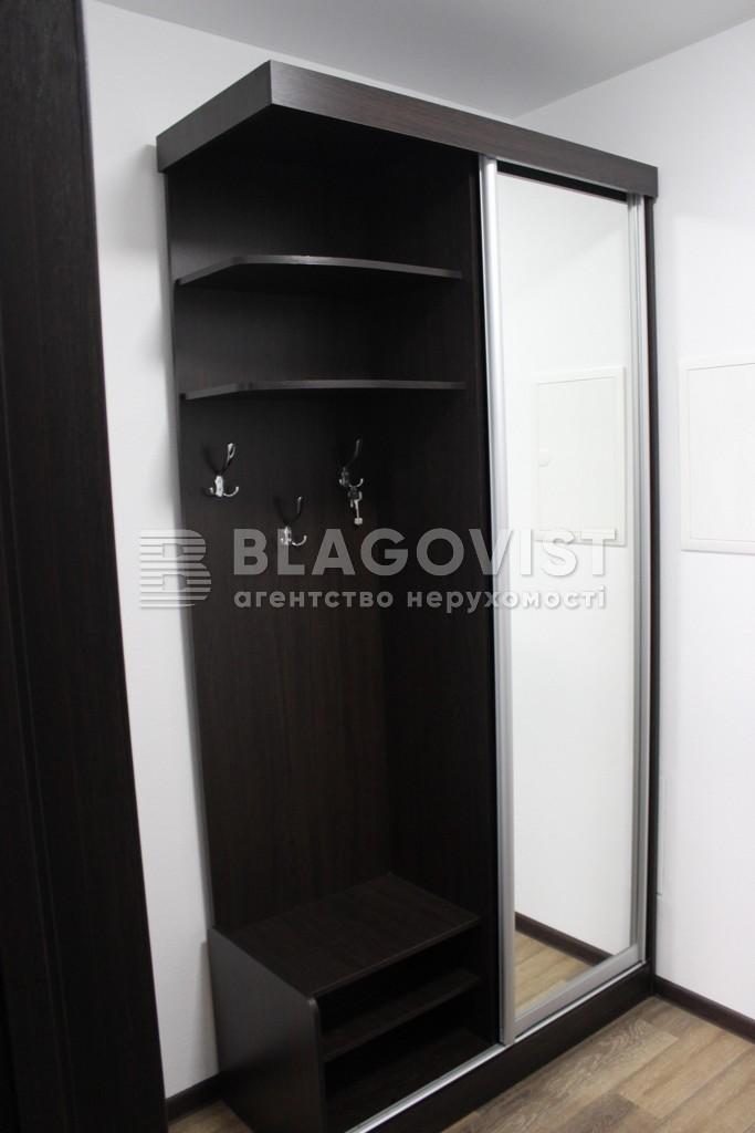 Квартира D-35697, Правды просп., 45а, Киев - Фото 16