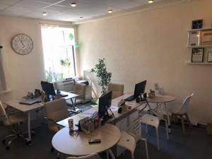 Office, Velyka Vasylkivska, Kyiv, R-29945 - Photo3