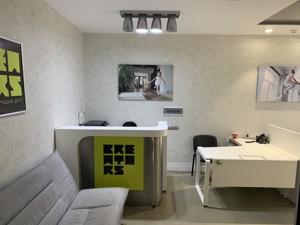 Office, Konovalcia Evhena (Shchorsa), Kyiv, M-18513 - Photo 5