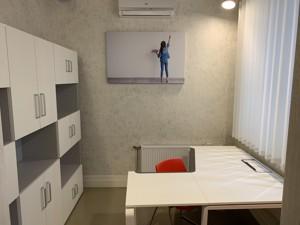 Office, Konovalcia Evhena (Shchorsa), Kyiv, M-18513 - Photo 8