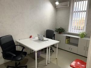 Office, Konovalcia Evhena (Shchorsa), Kyiv, M-18513 - Photo 9
