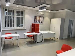Office, Konovalcia Evhena (Shchorsa), Kyiv, M-18513 - Photo 6