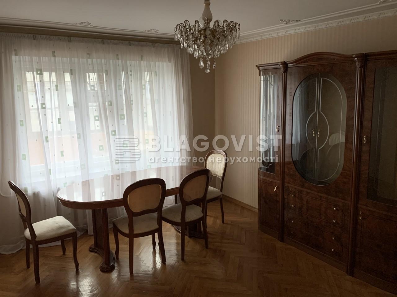 Квартира C-78928, Сечевых Стрельцов (Артема), 32/38, Киев - Фото 3