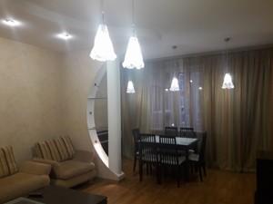 Квартира Тютюнника Василя (Барбюса Анрі), 5в, Київ, Z-589810 - Фото 7