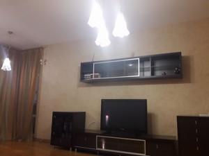 Квартира Тютюнника Василя (Барбюса Анрі), 5в, Київ, Z-589810 - Фото 9