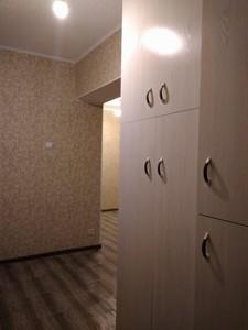 Квартира Верховинця Василя, 10, Київ, Z-550830 - Фото 6