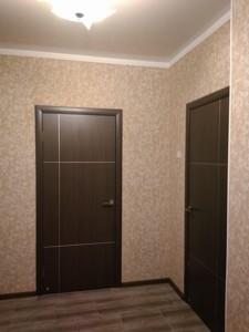 Квартира Верховинця Василя, 10, Київ, Z-550830 - Фото 7