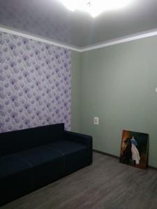 Квартира Верховинця Василя, 10, Київ, Z-550830 - Фото 8