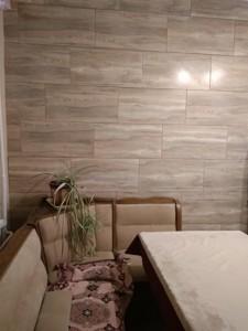 Квартира Верховинця Василя, 10, Київ, Z-550830 - Фото 11