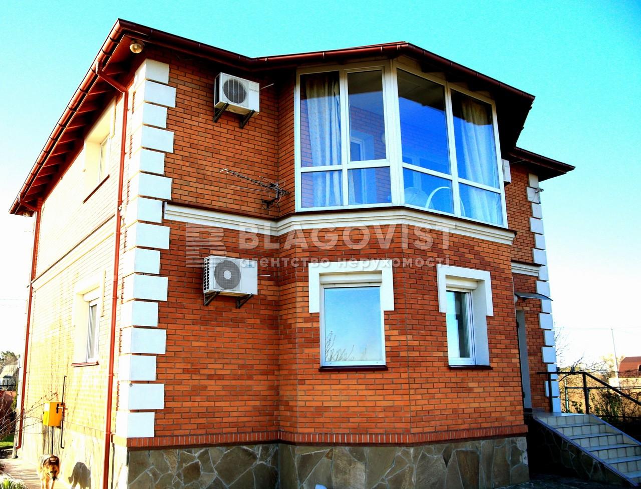 Дом Z-245448, Янтарная, Святопетровское (Петровское) - Фото 5