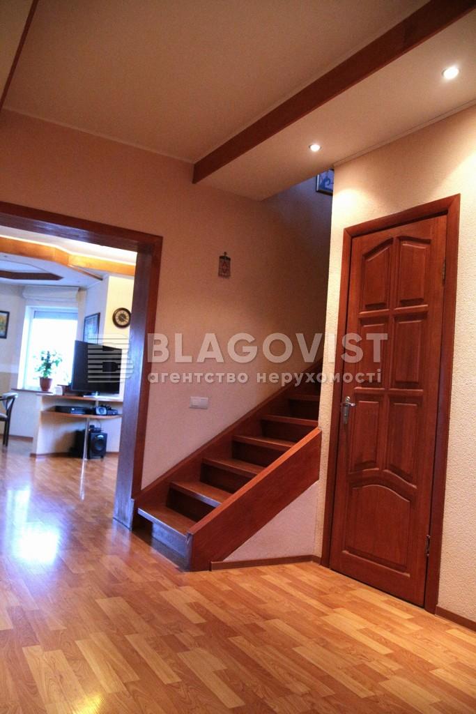Дом Z-245448, Янтарная, Святопетровское (Петровское) - Фото 8