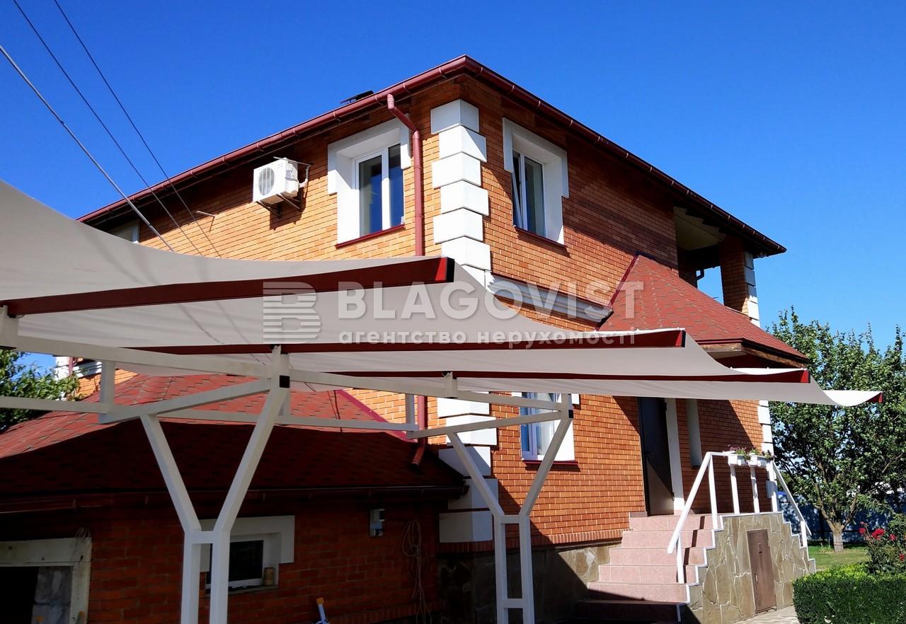 Дом Z-245448, Янтарная, Святопетровское (Петровское) - Фото 9
