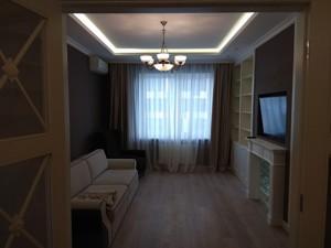 Квартира Ділова (Димитрова), 4, Київ, Z-481796 - Фото 4