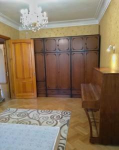 Квартира Витрука Генерала, 3/11, Киев, Z-586590 - Фото 6