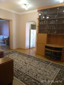 Квартира Витрука Генерала, 3/11, Киев, Z-586590 - Фото 8