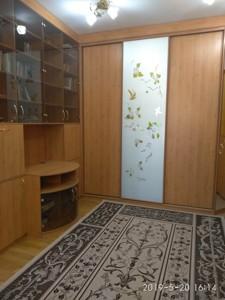 Квартира Вітрука Генерала, 3/11, Київ, Z-586590 - Фото 9