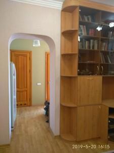 Квартира Витрука Генерала, 3/11, Киев, Z-586590 - Фото 14