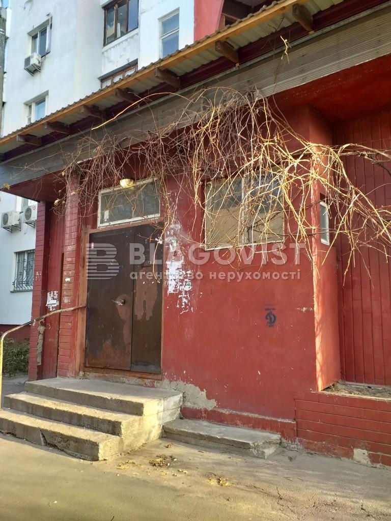 Квартира R-14994, Салютная, 42/46, Киев - Фото 19
