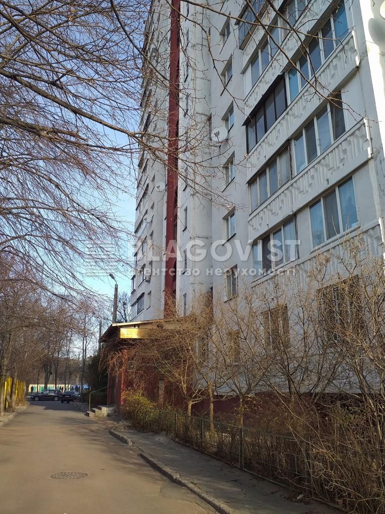 Квартира R-14994, Салютная, 42/46, Киев - Фото 18