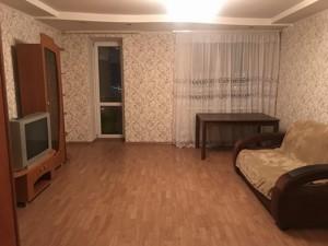 Квартира D-35710, Полярная, 8е, Киев - Фото 4