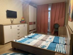 Квартира D-35711, Ломоносова, 71г, Киев - Фото 7