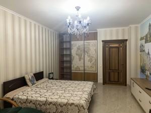 Квартира D-35711, Ломоносова, 71г, Киев - Фото 6