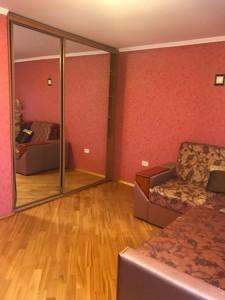 Дом Калиновка (Васильковский), F-42515 - Фото 7