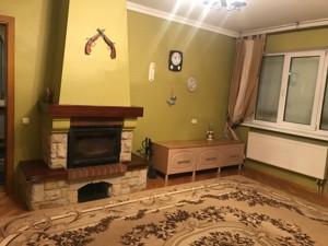 Дом Калиновка (Васильковский), F-42515 - Фото 3