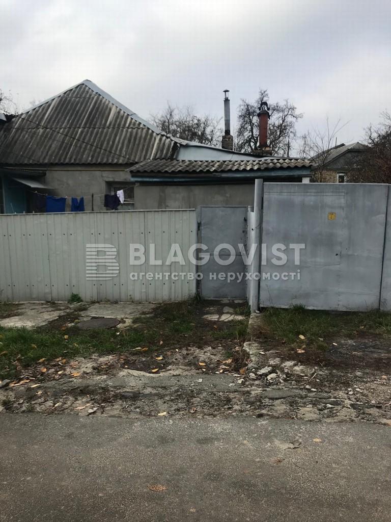 Дом F-42517, Гомельская, Киев - Фото 2