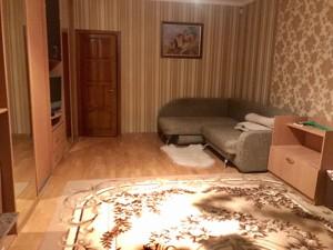 Дом Калиновка (Васильковский), F-42515 - Фото 4
