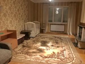 Дом Калиновка (Васильковский), F-42515 - Фото 5
